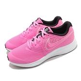 Nike 慢跑鞋 Star Runner 2 GS 粉紅 白 黑 女鞋 大童鞋 運動鞋【ACS】 AQ3542-603