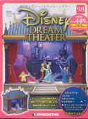 Disney Dream Theater 0911/2018 第98期