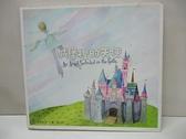 【書寶二手書T6/勵志_DZP】城堡裡的天使_林慈玲