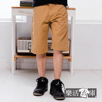 短褲★簡約雙色字母口袋純棉休閒短褲(卡其)● 樂活衣庫【7111】