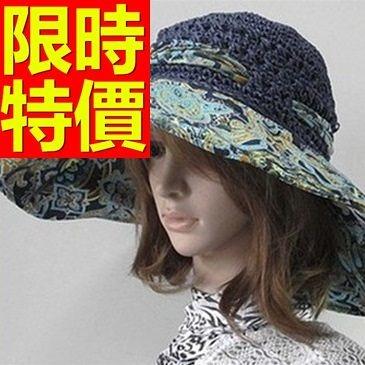 防曬帽-好搭造型優雅女遮陽帽56g35[巴黎精品]
