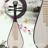 琵琶 海浪兒童琵琶樂器兒童初學者入門琵琶樂器兒童初學演奏考級琵琶包LB16648【123休閒館】
