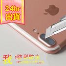[24hr 火速出貨] iPhone7 ...