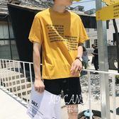 短袖 寬松印花白色韓版港風上衣 米蘭shoe