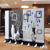 美容院屏風時尚推拉歐式客廳可移動折疊隔斷雙面定制現代簡約3D DJ10185『易購3c館』