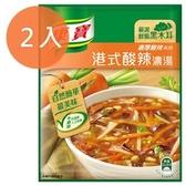 康寶 濃厚酸辣系列 港式酸辣濃湯 46.6g (2入)/組【康鄰超市】