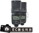 【EC數位】Godox 神牛 TT600S 機頂閃光燈 無線 通用 SONY 新熱靴 A6000/A7II/A7RII