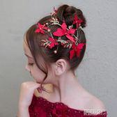 兒童髮飾 兒童禮服紅色發飾花朵配飾女童發飾節日演出頭花頭飾花童婚紗發箍 榮耀3c