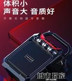 音響 愛歌 S15戶外無線藍牙音箱廣場舞音響插卡u盤超重低音炮迷你便攜式手機 生活主義