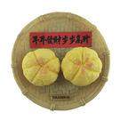 【收藏天地】台灣紀念品*台灣土產冰箱貼-發糕
