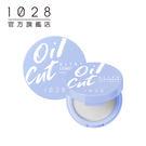 【加價購】1028 Oil Cut!超吸油蜜粉餅 (透明)