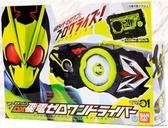 假面騎士ZERO ONE 01 DX 變身腰帶 飛電01 驅動器