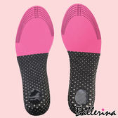 Ballerina-日本輕盈可剪裁增高鞋墊(1對入)