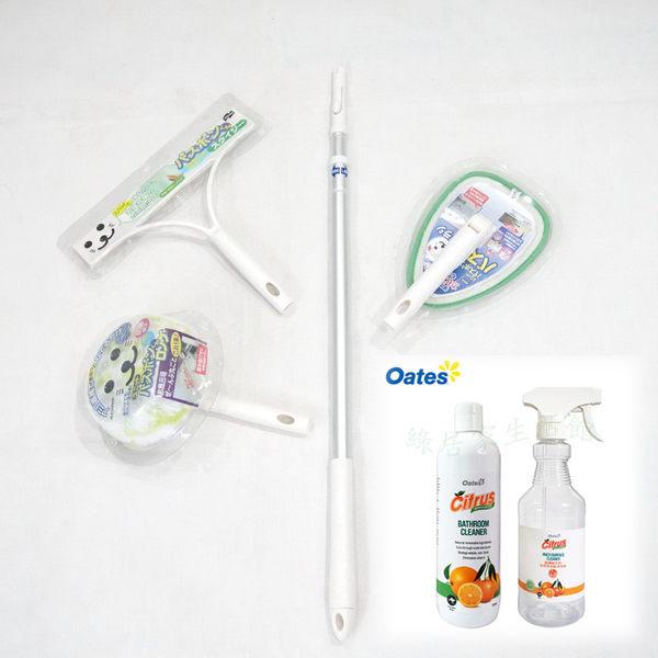 日本山崎 小海豹浴室風呂三寶組+Oates超濃縮天然浴廁清潔劑500ml+稀釋噴瓶