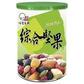 【味覺】生機綜合堅果罐(360g)x12罐/箱