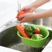 可掛式瀝水籃水槽籃子洗菜藍洗水果塑料家用創意濾水蔬菜漏盆廚房