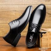 皮鞋男冬季潮流男士真皮休閒鞋商務上班鞋子加絨韓版青年百搭男鞋 韓語空間