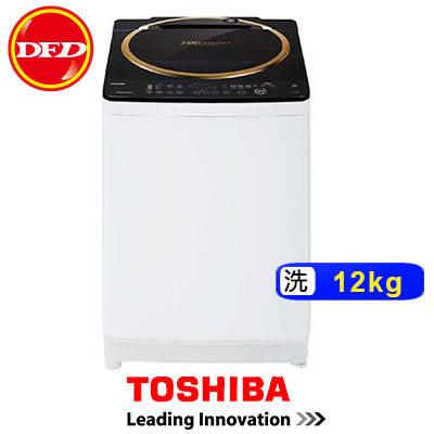 TOSHIBA 東芝 洗衣機 AW-DME1200GG 直立式 Magic DRUM SDD 洗衣機 12kg 金耀黑 ※運費另計(需加購)