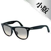 原廠公司貨-【Ray-Ban雷朋】Wayfarer亞洲加高鼻墊款太陽眼鏡(2140F-901/32-52)