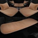 汽車坐墊 冬季汽車坐墊三件套無靠背短毛絨座墊單片冬天用保暖加厚座椅【快速出貨八折下殺】