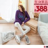 《AB8457》率性大英文字刺繡衛衣上衣 OrangeBear