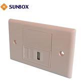 USB 2.0 面板插座(WP-U2) - SUNBOX