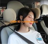汽車上車載車用睡覺兒童后排座椅睡枕側靠頭枕護頸枕頭【輕派工作室】