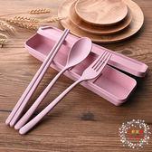 全館82折-筷子勺子套裝小麥秸稈餐具三件套叉子學生便攜成人大號創意