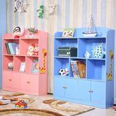 兒童書架兒童書櫃特價學生書櫃簡易書架置物架書櫥組合儲物櫃帶門 igo 范思蓮恩
