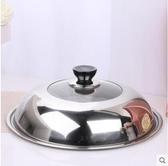 美廚鍋蓋透明鋼化玻璃蓋不銹鋼炒菜蒸鍋炒鍋配件30/32/34/36/40cmLX春季新品
