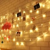 LED小彩燈閃燈串燈滿天星網紅房間裝飾星星戶外亮化工程防水燈串 【小梨雜貨鋪】