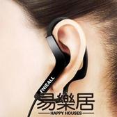 手機通用耳機掛耳式入耳式