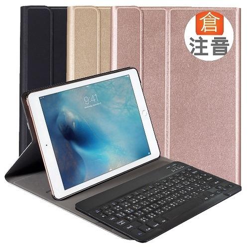 Powerway for iPad 9.7吋專用經典型二代分離式藍牙鍵盤皮套組