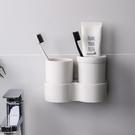 牙刷架 牙刷置物架壁掛掛牆式刷牙杯衛生間放牙具收納盒牙膏座漱口杯套裝【幸福小屋】