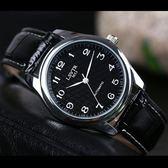 時尚手錶潮流石英手錶男女士防水學生韓版手錶皮帶情侶錶時尚男錶