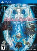 PS4 Final Fantasy XIV: A Realm Reborn (Collector s Edition)  太空戰士 XIV(美版代購)