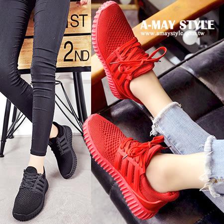現貨-休閒鞋-透氣網布運動休閒鞋