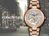 【時間道】KENNETH COLE 都會風機械鏤空仕女腕錶/玫瑰金鋼帶(KC50799002)免運費