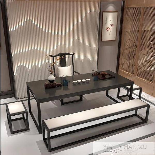 實木茶几茶桌椅組合簡約功夫茶台簡約復古原木新中式喝茶泡茶桌  牛轉好運到 YTL