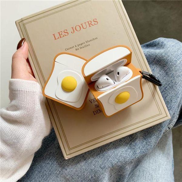 airpods2保護套無線藍牙耳機套蘋果充電盒防摔防丟套【英賽德3C數碼館】