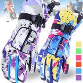 繽紛炫彩保暖透氣手套.男女騎士機車防滑防風手套.戶外騎行摩托車自行車保暖防寒耐磨滑雪手套