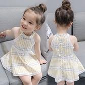 女童洋裝 女童夏裝2021新款兒童吊帶裙連身裙女寶寶公主裙小女孩洋氣裙子潮 嬡孕哺 免運
