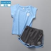 童裝兒童夏季套裝速干中小童運動套裝男童女童【聚寶屋】