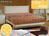【德泰傢俱工廠】MIT 日式5尺雙人三件式床組(床片+床底+床墊) A993