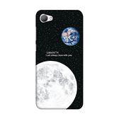 [D12u 軟殼] HTC Desire 12 D12 手機殼 保護套 浮雕外殼 月球地球