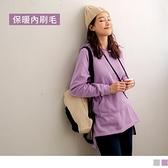 《AB14164》台灣製造。保暖內刷毛純色口袋前短後長連帽上衣 OrangeBear