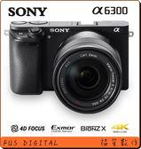 送64GB+副電+座充+復古包+保貼【福笙】SONY A6300 L 含16-50mm (索尼公司貨) ILCE6300L
