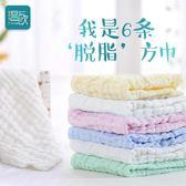 嬰兒手帕紗布口水巾純棉小方巾洗臉巾