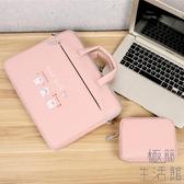 電腦包蘋果惠普14/13.3/15寸手提防震摔可愛【極簡生活】