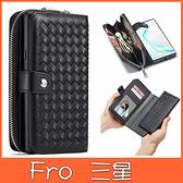 三星 note10 note10+ 編織紋拉鍊包 手機皮套 手機殼 磁吸 插卡 錢包皮套